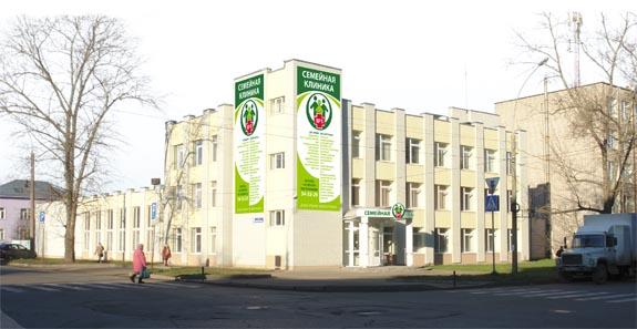 Областная больница уролог иваново отзывы